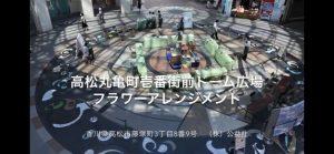 動画第8弾 6/24 高松丸亀町ドームでのイベント風景です!
